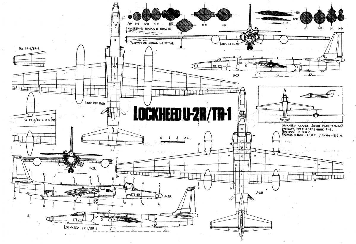 lockheed u2 - page 2