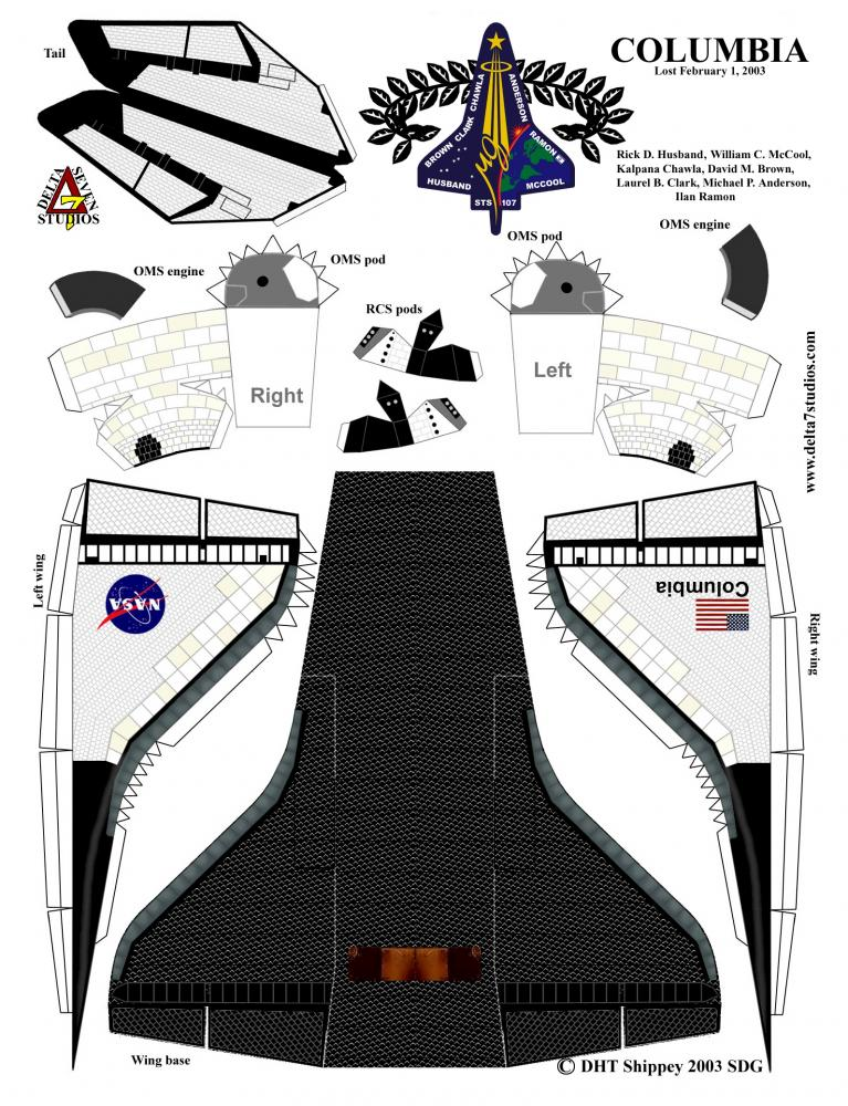 space shuttle paper patterns - photo #4