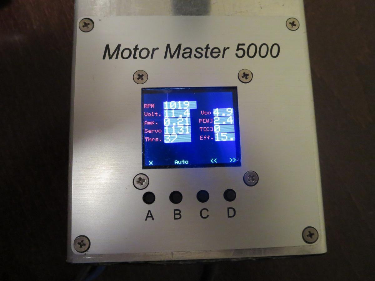 Motor Master 5000 - rpm, thrust, power, etc  meter and tester